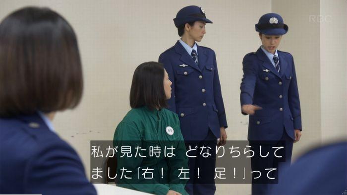 監獄のお姫さま 3話のキャプ150