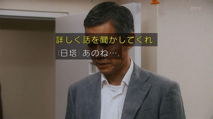 いきもの係 5話のキャプ71