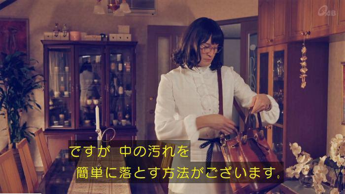 家政婦のミタゾノ 2話のキャプ780