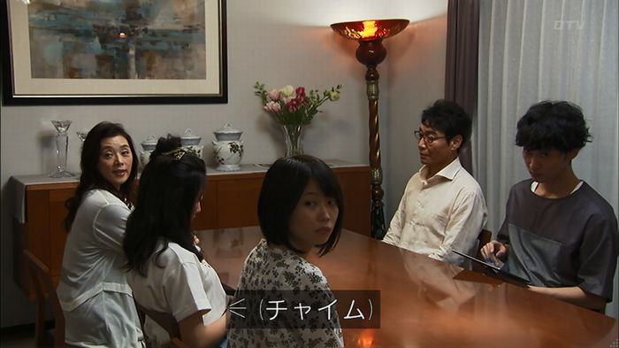 ウツボカズラの夢1話のキャプ216