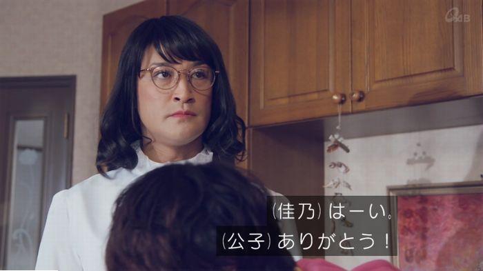 家政婦のミタゾノ 2話のキャプ501