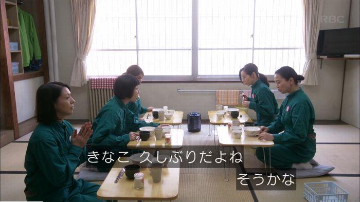 監獄のお姫さま 2話のキャプ161