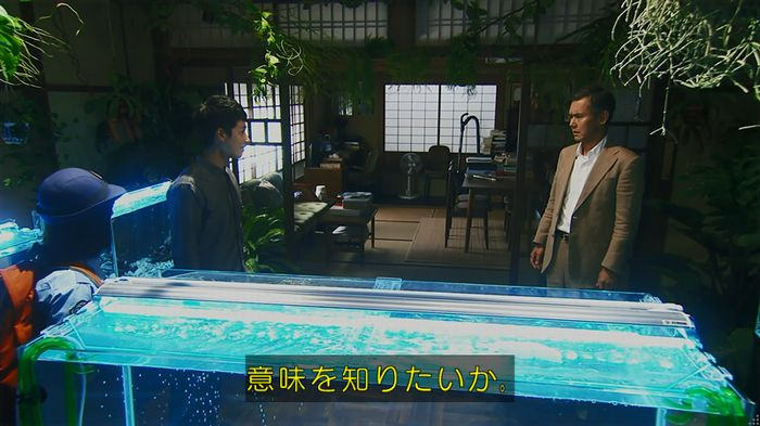 7話のキャプ674