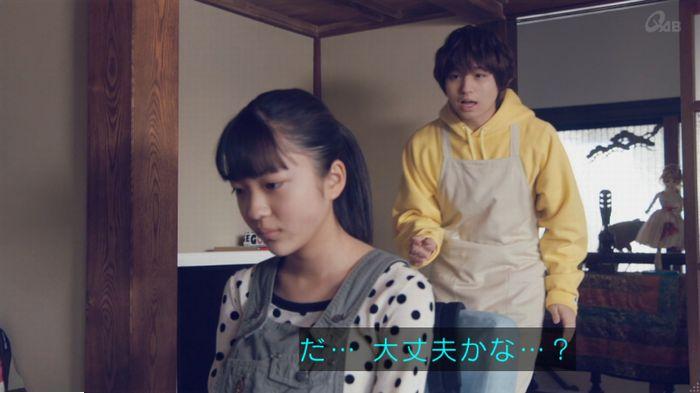 家政婦のミタゾノ 5話のキャプ529