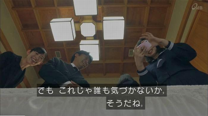 家政夫のミタゾノ4話のキャプ466