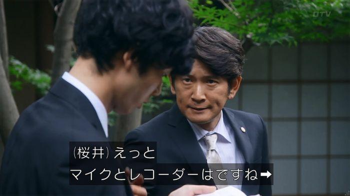 警視庁いきもの係 8話のキャプ519