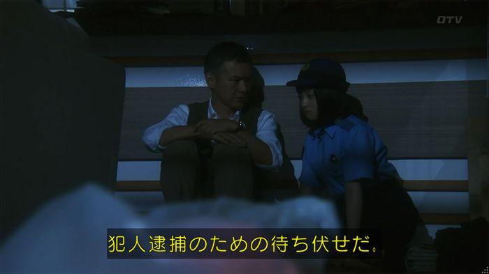 いきもの係 3話のキャプ641