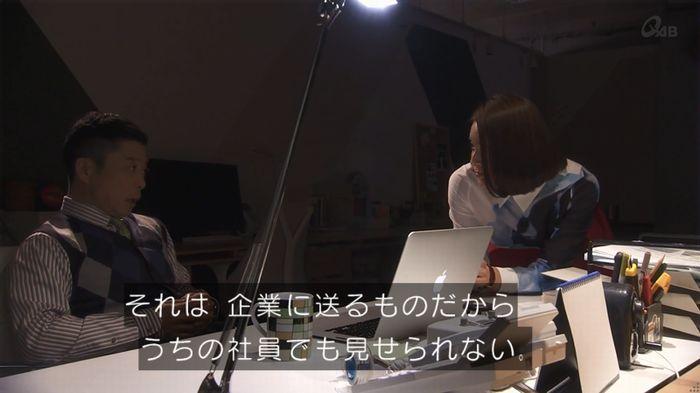 奪い愛 4話のキャプ523