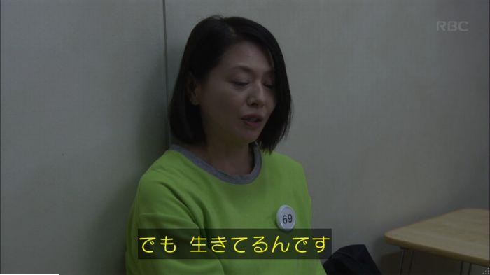監獄のお姫さま 2話のキャプ430