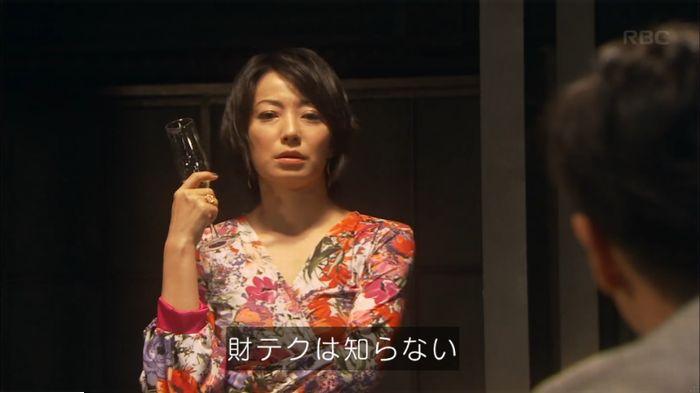 監獄のお姫さま 8話のキャプ397