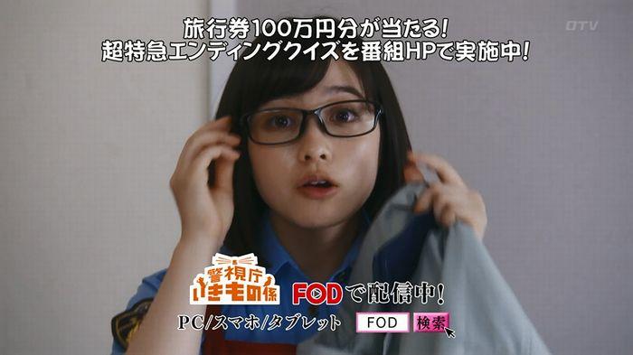 いきもの係 5話のキャプ884