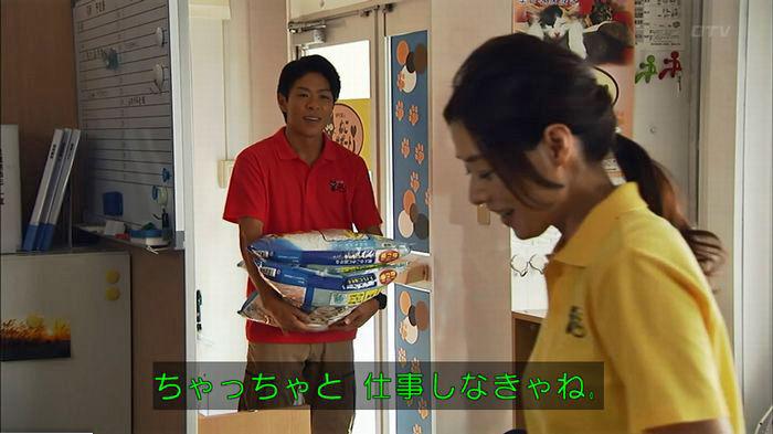 ウツボカズラの夢5話のキャプ351