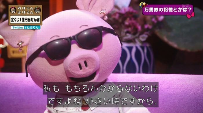 ねほりんぱほりんのキャプ83