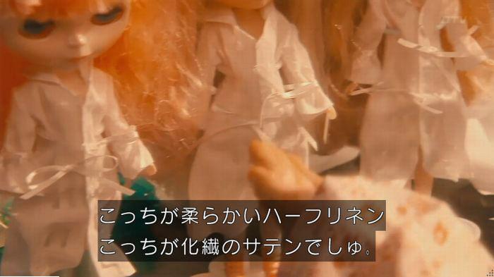 海月姫のキャプ236