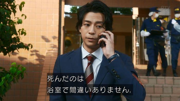 いきもの係 3話のキャプ597