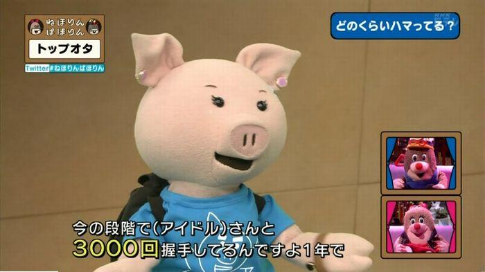 ねほりんぱほりんのキャプ179