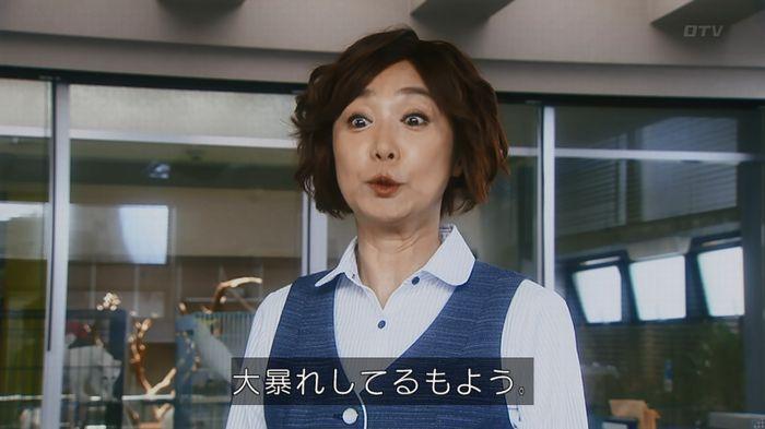 いきもの係 5話のキャプ172