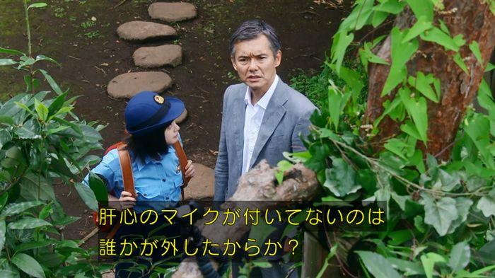 警視庁いきもの係 8話のキャプ509
