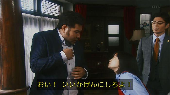 いきもの係 2話のキャプ347