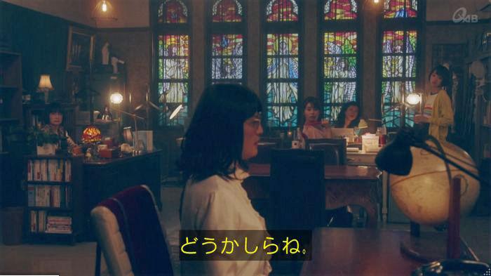 家政夫のミタゾノ7話のキャプ65