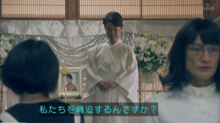 家政夫のミタゾノ4話のキャプ514