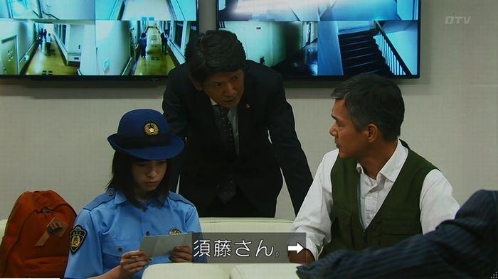 警視庁いきもの係 最終話のキャプ380