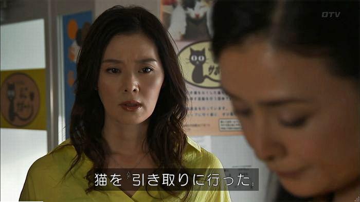 ウツボカズラの夢6話のキャプ46