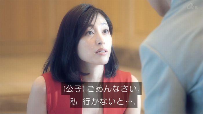 家政婦のミタゾノ 2話のキャプ16
