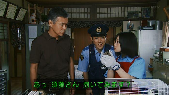 警視庁いきもの係 9話のキャプ168