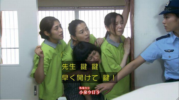監獄のお姫さま 4話のキャプ719