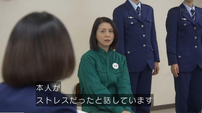 監獄のお姫さま 3話のキャプ153