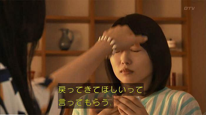 ウツボカズラの夢6話のキャプ330