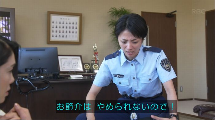 監獄のお姫さま 9話のキャプ127