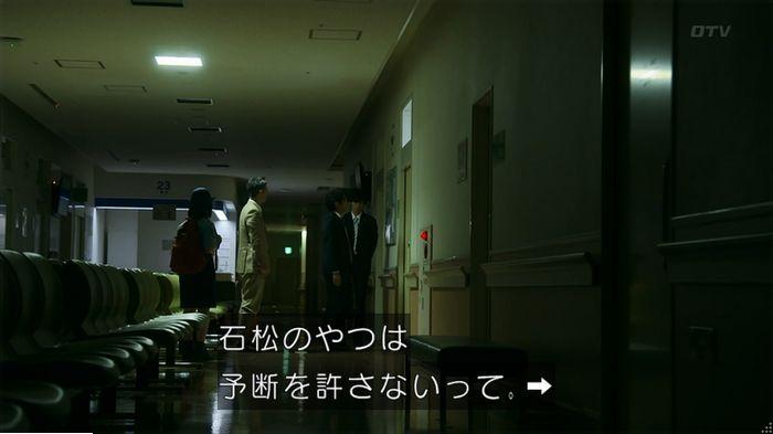 警視庁いきもの係 9話のキャプ772