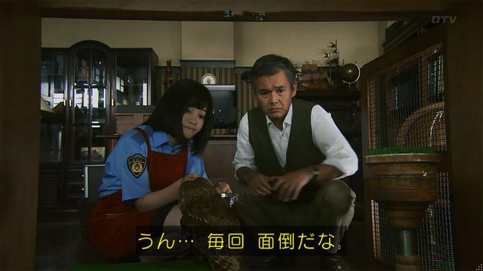 警視庁いきもの係 8話のキャプ238