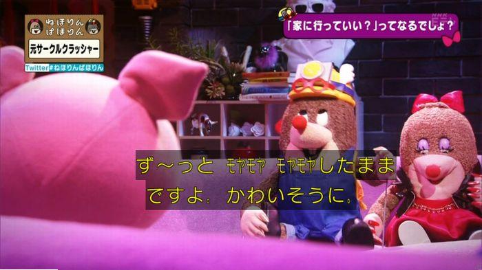 ねほりんぱほりん サークルクラッシャーのキャプ214