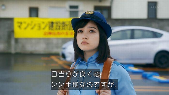 いきもの係 2話のキャプ588