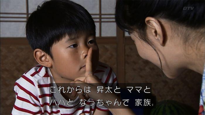 ウツボカズラの夢1話のキャプ166