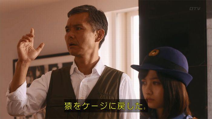 いきもの係 5話のキャプ561