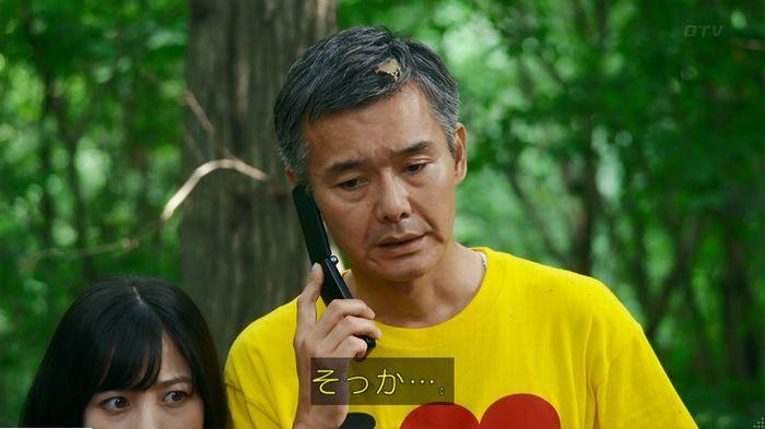 警視庁いきもの係 9話のキャプ636