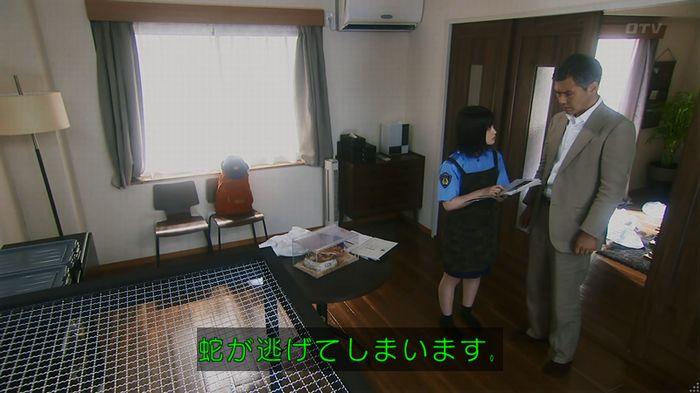 いきもの係 3話のキャプ250