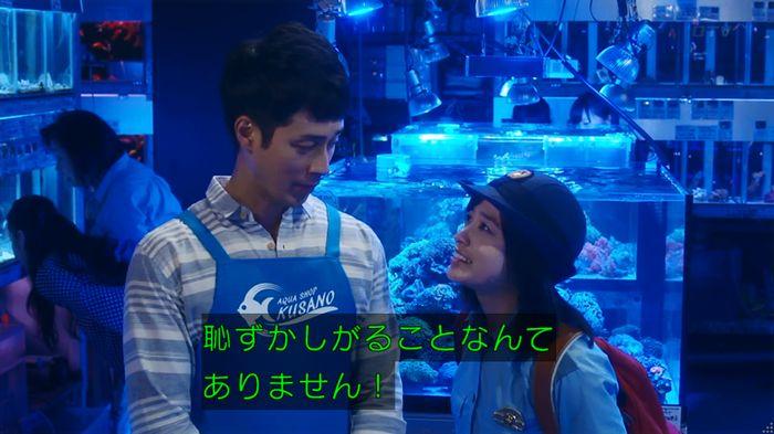 7話のキャプ369