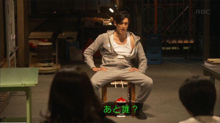 監獄のお姫さま 9話のキャプ613