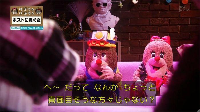 ねほりんぱほりんのキャプ31