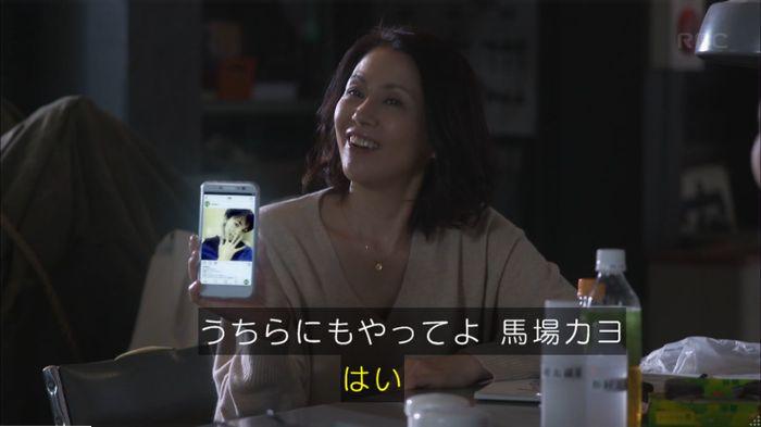 監獄のお姫さま 9話のキャプ466