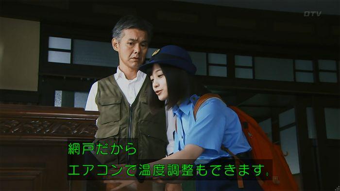 警視庁いきもの係 8話のキャプ215