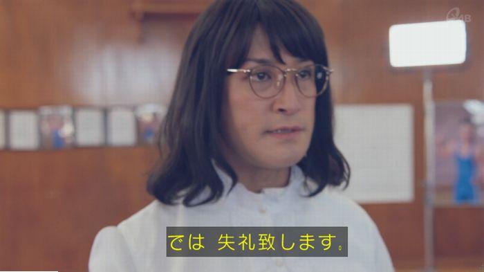 家政婦のミタゾノ 7話のキャプ813
