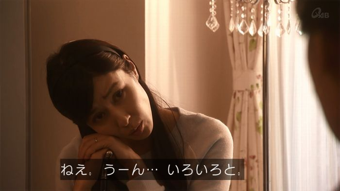 奪い愛 4話のキャプ243