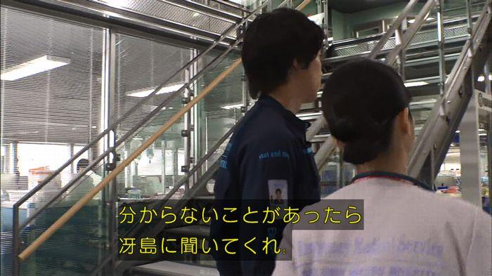 コード・ブルー2話のキャプ140