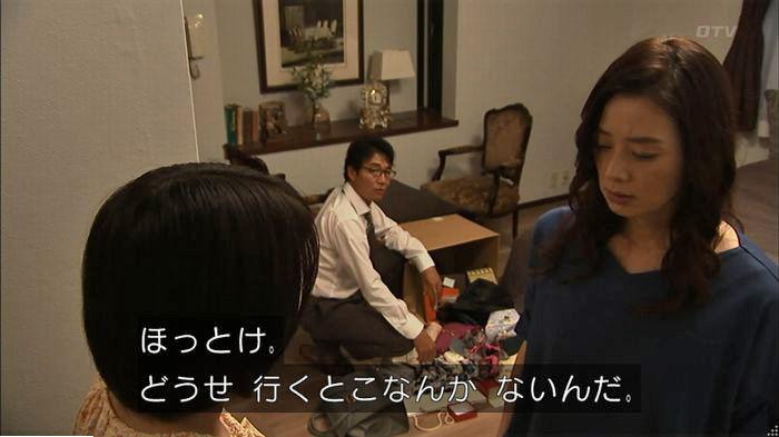 ウツボカズラの夢7話のキャプ74